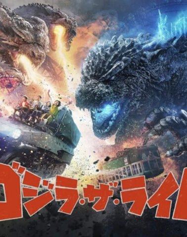 Godzilla: The Ride poster
